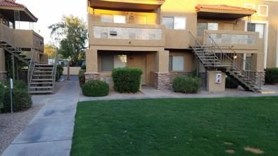 303 N Miller Road Unit 1008, Scottsdale, AZ 85257 - MLS#: 5812797