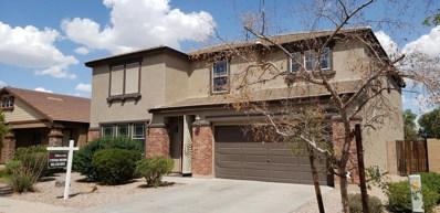 6809 S 42ND Drive, Phoenix, AZ 85041 - MLS#: 5812812
