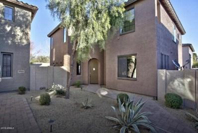 2338 W Sleepy Ranch Road, Phoenix, AZ 85085 - MLS#: 5812813