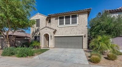 8905 S 58TH Lane, Laveen, AZ 85339 - MLS#: 5812909