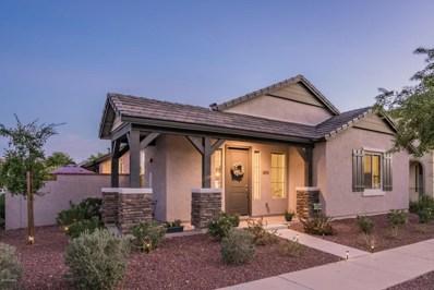 20719 W Legend Trail, Buckeye, AZ 85396 - MLS#: 5812946