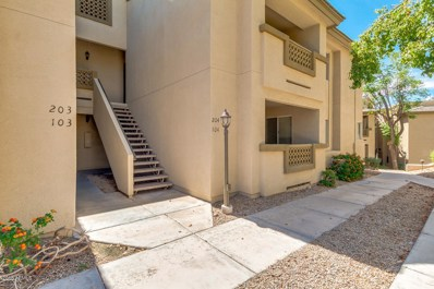 1880 E Morten Avenue Unit 204, Phoenix, AZ 85020 - MLS#: 5812950