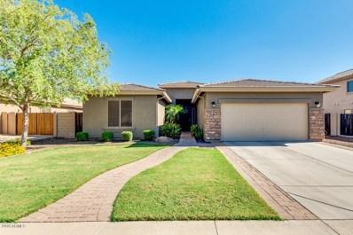 11339 E Starfire Circle, Mesa, AZ 85212 - MLS#: 5812974