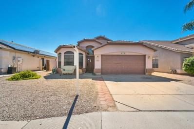 8307 E Portobello Avenue, Mesa, AZ 85212 - MLS#: 5813020