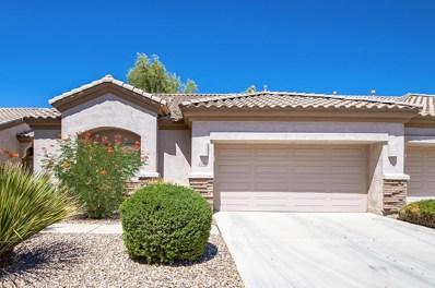 1538 E Earl Drive, Casa Grande, AZ 85122 - MLS#: 5813164