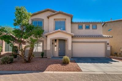 6335 S Kimberlee Way, Chandler, AZ 85249 - MLS#: 5813231