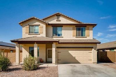 24496 W Sheraton Lane, Buckeye, AZ 85326 - MLS#: 5813334