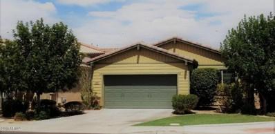 3595 S Jasmine Drive, Chandler, AZ 85286 - MLS#: 5813486