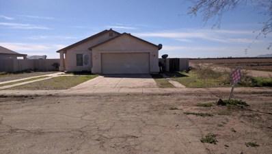 5175 W Warren Drive, Casa Grande, AZ 85194 - MLS#: 5813494