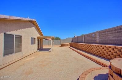 1645 E Alicia Drive, Phoenix, AZ 85042 - MLS#: 5813499