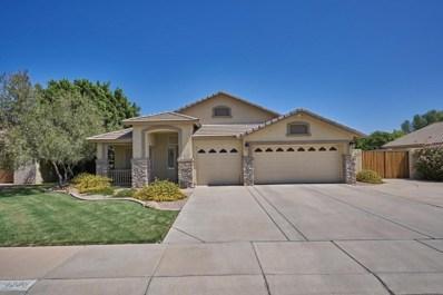 1208 E Tyson Street, Gilbert, AZ 85295 - MLS#: 5813549