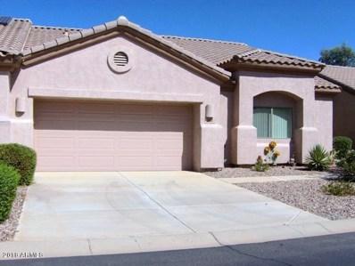 1464 N Desert Willow Street, Casa Grande, AZ 85122 - MLS#: 5813562