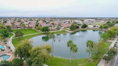 6422 W Adobe Drive, Glendale, AZ 85308 - MLS#: 5813579