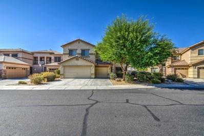 17534 W Statler Drive, Surprise, AZ 85388 - MLS#: 5813801