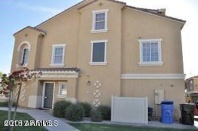 1390 S Sabino Drive, Gilbert, AZ 85296 - MLS#: 5813835