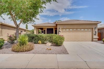 1216 N Lantana Place, Casa Grande, AZ 85122 - MLS#: 5813858