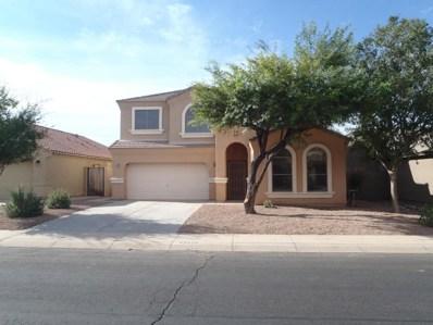 42519 W Venture Road, Maricopa, AZ 85138 - MLS#: 5813907