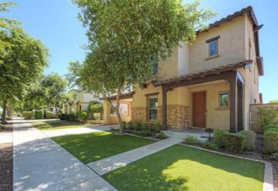 20831 W Wycliff Drive, Buckeye, AZ 85396 - MLS#: 5813930