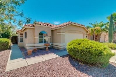 821 S Presidio Drive, Gilbert, AZ 85233 - MLS#: 5813970