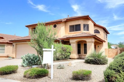 4720 E Adobe Drive, Phoenix, AZ 85050 - MLS#: 5813982
