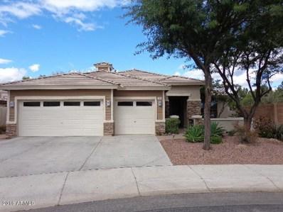 4990 E Colonial Drive, Chandler, AZ 85249 - MLS#: 5814129