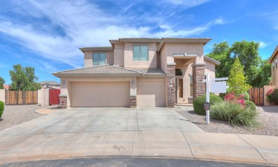 20005 N Jones Drive, Maricopa, AZ 85138 - MLS#: 5814162