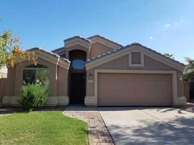 1557 W Kesler Lane, Chandler, AZ 85224 - MLS#: 5814225