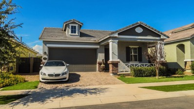10558 E Naranja Avenue, Mesa, AZ 85209 - MLS#: 5814273