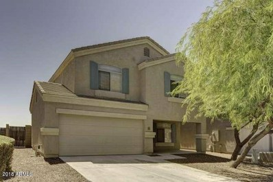 23451 N El Frio Court, Sun City, AZ 85373 - MLS#: 5814280