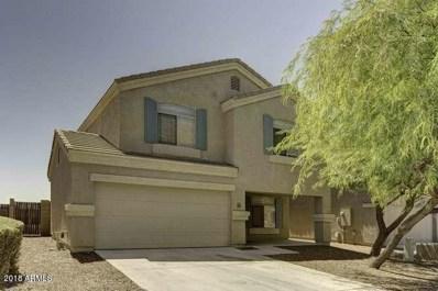 23451 N El Frio Court, Sun City, AZ 85373 - MLS#: 5814280