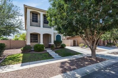 3942 S Mandarin Way, Gilbert, AZ 85297 - MLS#: 5814381