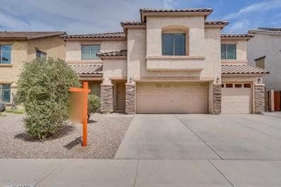 43616 W Elizabeth Avenue, Maricopa, AZ 85138 - MLS#: 5814438