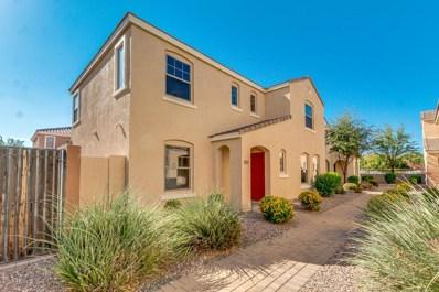 2646 E Megan Street, Gilbert, AZ 85295 - MLS#: 5814448