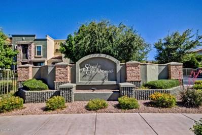 6710 E University Drive Unit 103, Mesa, AZ 85205 - MLS#: 5814820