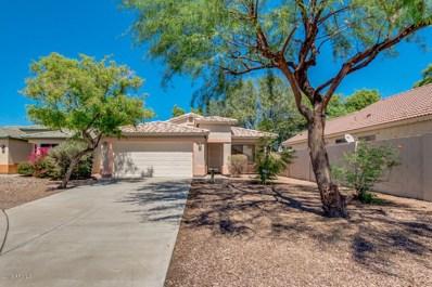 10866 W Edgemont Avenue, Avondale, AZ 85392 - MLS#: 5814965