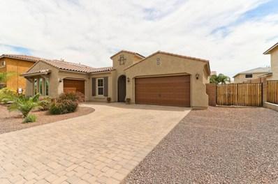18495 W Paradise Lane, Surprise, AZ 85388 - MLS#: 5815030