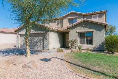 7385 S Skylark Lane, Buckeye, AZ 85326 - MLS#: 5815061