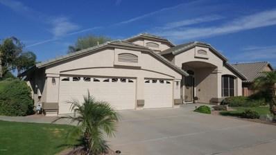 2370 S Granite Street, Gilbert, AZ 85295 - MLS#: 5815291