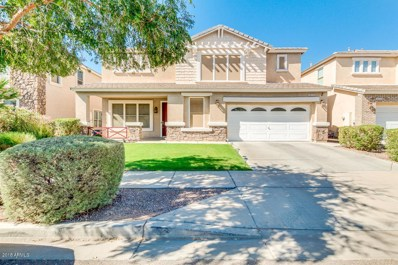 4018 W Saint Anne Avenue, Phoenix, AZ 85041 - MLS#: 5815378