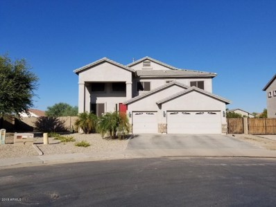 20692 N Madison Drive, Maricopa, AZ 85138 - MLS#: 5815447