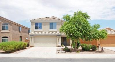 43750 W Magnolia Road, Maricopa, AZ 85138 - MLS#: 5815475