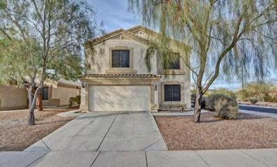 23768 W Desert Bloom Street, Buckeye, AZ 85326 - MLS#: 5815483