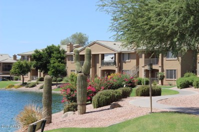 16013 S Desert Foothills Parkway Unit 1170, Phoenix, AZ 85048 - MLS#: 5815501