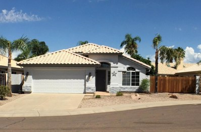 3616 E Rockwood Drive, Phoenix, AZ 85050 - MLS#: 5815560