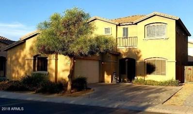 1099 S Exeter Street, Chandler, AZ 85286 - MLS#: 5815641