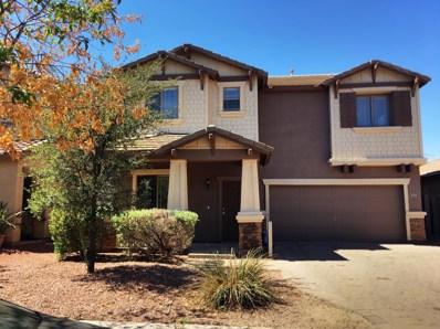 2014 S Falcon Drive, Gilbert, AZ 85295 - MLS#: 5815719