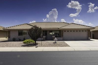 11411 E Navarro Avenue, Mesa, AZ 85209 - MLS#: 5816035