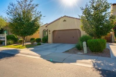 3554 S Jasmine Drive, Chandler, AZ 85286 - MLS#: 5816043