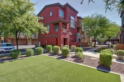 1920 E Bell Road Unit 1159, Phoenix, AZ 85022 - MLS#: 5816106