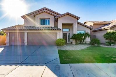 3100 S Rosemary Drive, Chandler, AZ 85248 - MLS#: 5816287